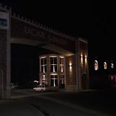 Автобусная станция  Ucar