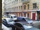 Отель-Бутик МАКС, Козицкий переулок, дом 1А на фото Москвы