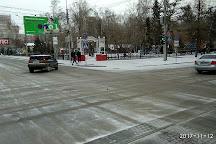 Central Park, Novosibirsk, Russia