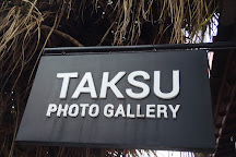 TAKSU Photo Gallery, Ubud, Indonesia