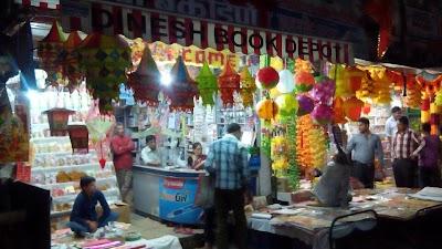 Dinesh Book Depot