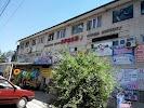 Арзан+, квартал Аламедин-1, дом 63 на фото Бишкека