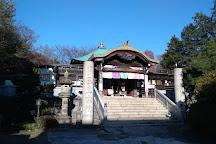 Tamagawa Daishi, Setagaya, Japan