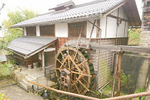 Magome Tourist Information Center, Nakatsugawa, Japan