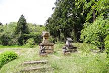 Kota Shrine, Joetsu, Japan