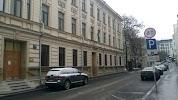Посольство Иордании سفارة المملكة الأردنية الهاشمية Embassy of Jordan, Трёхпрудный переулок на фото Москвы