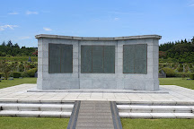 UN Memorial Cemetery, Busan, South Korea