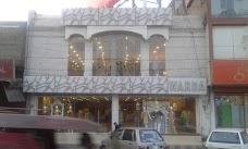 Wards High Street faisalabad