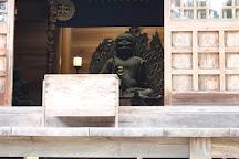 Kiyomizu-dera Temple, Yasugi, Japan