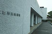 Sakaide City Hometown Museum, Sakaide, Japan