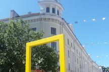 Tartu Town Hall Square, Tartu, Estonia