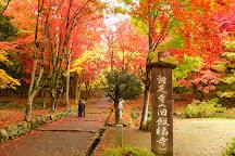 Keisoku-ji Temple, Nagahama, Japan