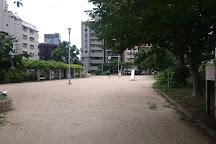 Motomachinaka Park, Osaka, Japan