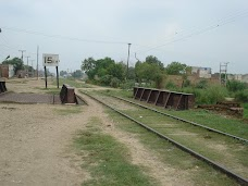 Jallo Railway Station lahore