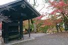 Akizuki Castle Remains