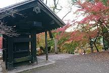 Akizuki Castle Remains, Asakura, Japan