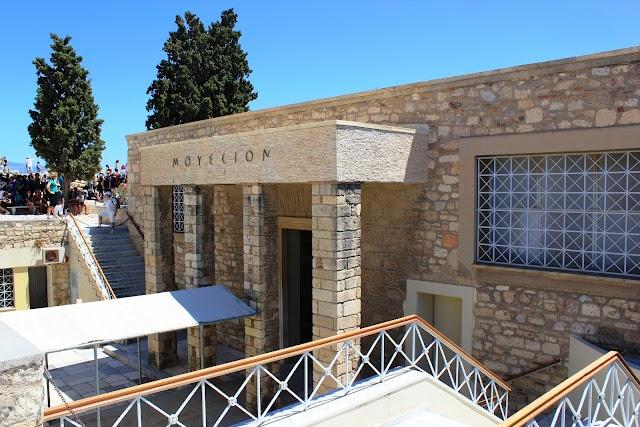 Ancien musée de l'Acropole