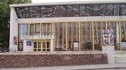 Театр кукол, улица Энгельса, дом 14 на фото Минска