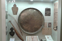 Kuban Literature Museum, Krasnodar, Russia