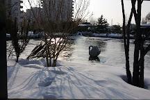 Kyoto Japon Parki, Konya, Turkey