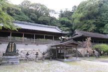Kawara Shrine, Kawara-machi, Japan