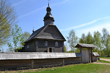 Belarusian Folk Museum of Architecture and Rural Life, Minsk, Belarus