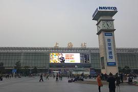 Железнодорожная станция  Shanghai