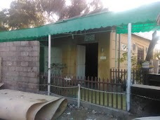 Masjid e Seyadina Bilal islamabad