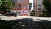 Бристоль, улица Кирова на фото Сызрани