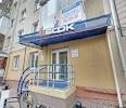 БФК, г. Кемерово, улица 50 лет Октября на фото Кемерова