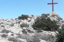 Agios Epiphanios Chapel, Ayia Napa, Cyprus