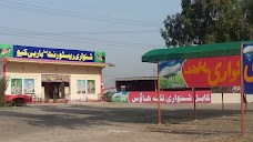 Kabul Shanwari restaurant rawalpindi