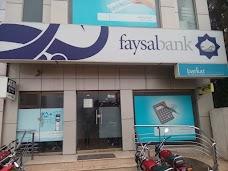 Faysal Bank Ltd chiniot