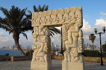 Ramses II's Gate Garden, Tel Aviv, Israel