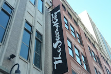 Second City, Chicago, United States
