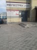 Росгосстрах, проспект 50 лет Октября на фото Улана-Удэ