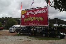 Tung Prong Thong, Klaeng, Thailand