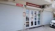 Ветеринарная клиника MyVet