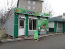 Зоомагазин, товары для животных. ЛАПЫХВОСТУСЫ, улица Кутузова на фото Красноярска