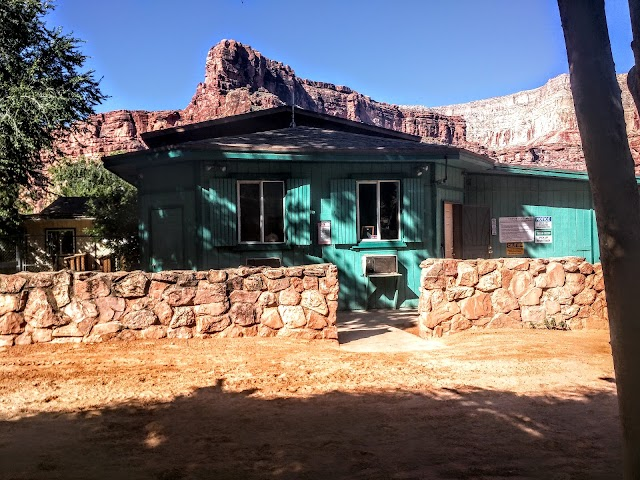 Havasupai Campground Rangers Office