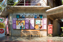 Nan Riverside Arts Space (formerly called: Nan Riverside Art Gallery), Nan Province, Thailand