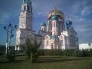 Успенский кафедральный собор на фото Омска