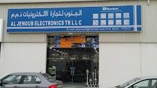 AL JENOUB ELECTRONICS TR.L.L.C dubai UAE