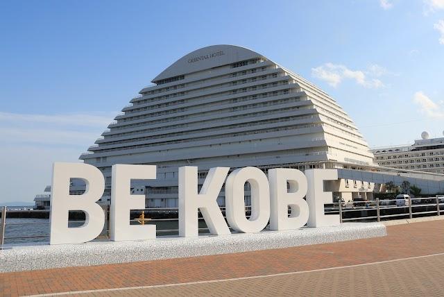 BE KOBE Sign