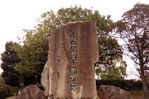 Midoricho Park, Fukuyama, Japan