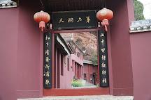 Taizhou Chicheng Mountain, Tiantai County, China