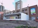 Ромашка, Карагандинская улица на фото Оренбурга