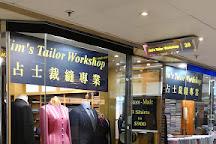 Jim's Tailor Workshop, Hong Kong, China
