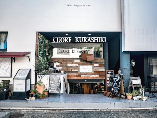 Hostel&Bar Cuore Kurashiki
