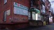 """Отделение ПО """"Ломбард""""УМКВ и Компания"""" на фото Александрии"""